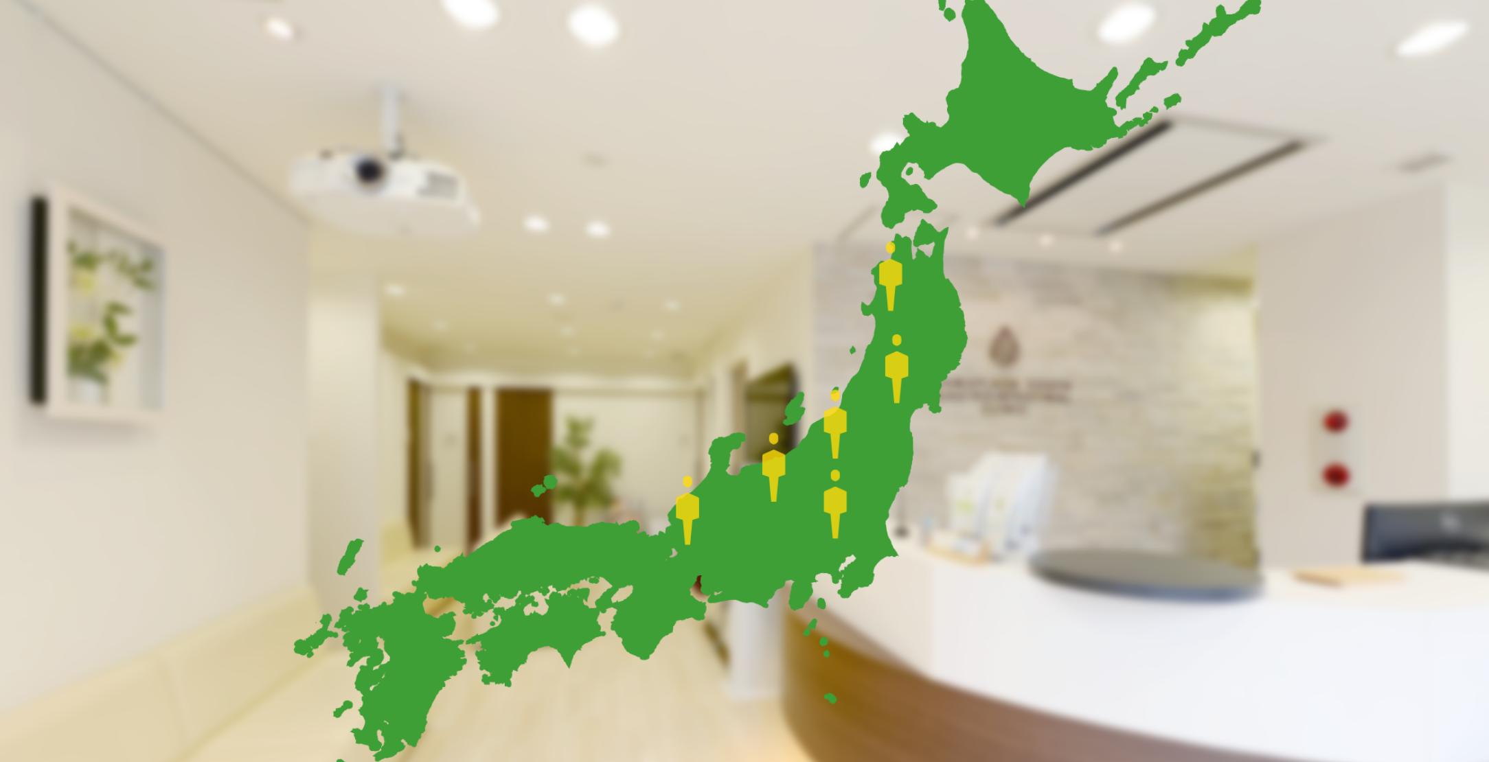 来院者様 地域別MAPのイメージ