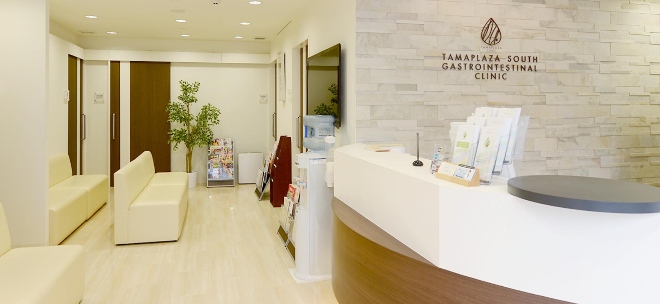 当院は、胃・大腸の内視鏡検査・治療専門のクリニックです
