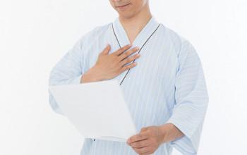 会社の検診での胃レントゲン検査だけで済ませていませんか?