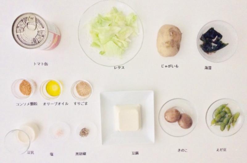 「まごわやさしい」がキーワードの食品イメージ