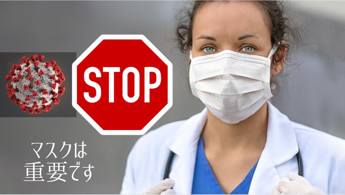 COVID-19ワクチンの3回目接種について